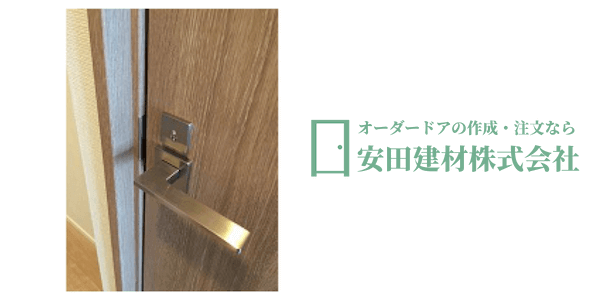 横浜市の分譲マンション (6)
