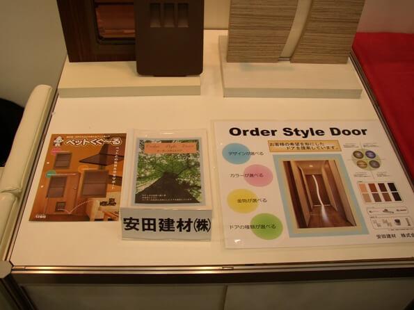 テクニカルショウヨコハマ2010にてペットドアを出展7