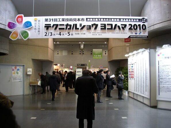 テクニカルショウヨコハマ2010にてペットドアを出展3