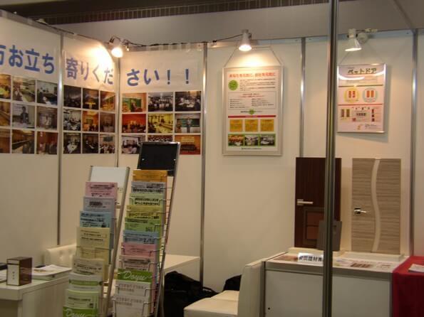 テクニカルショウヨコハマ2010にてペットドアを出展5