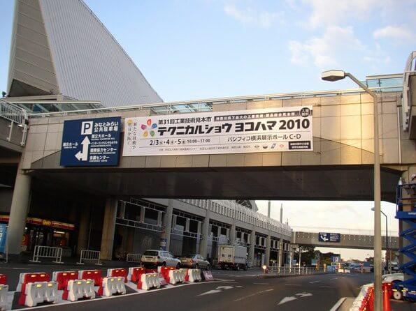 テクニカルショウヨコハマ2010にてペットドアを出展2